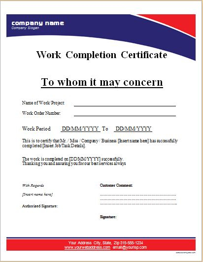 Work Completion Certificate Template | 8+ Free Printable with Certificate Of Completion Template Construction