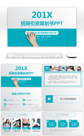 Awesome Introduction Of A General Ppt Template For in Best Business Plan Template Powerpoint Free Download