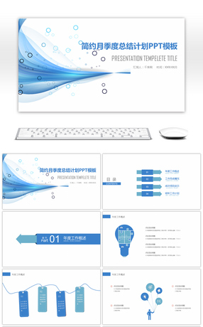 Awesome New Micro Stereoscopic Creative Brief Summary Plan throughout Quarterly Business Plan Template