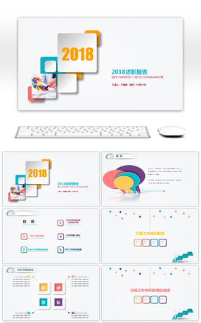 Millions Of Png Images, Backgrounds And Vectors For Free for Unique Business Plan Powerpoint Template Free Download