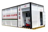 Portable Diesel Fuel Storage Tanks, Portable Diesel Fuel in New Petrol Station Business Plan Template