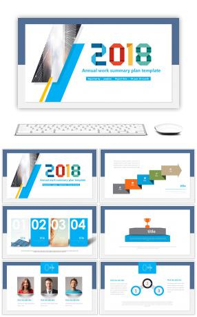 Powerpoint Templates, + Ppt Templates Unlimited Download within Best Business Plan Template Powerpoint Free Download