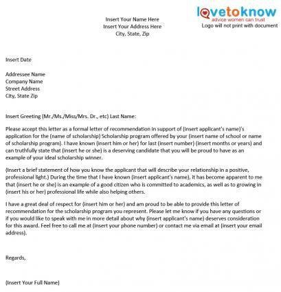 Sample Scholarship Recommendation Letter | Lovetoknow regarding Unique Business Testimonial Template